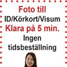 a-video-idkort-160108a-135